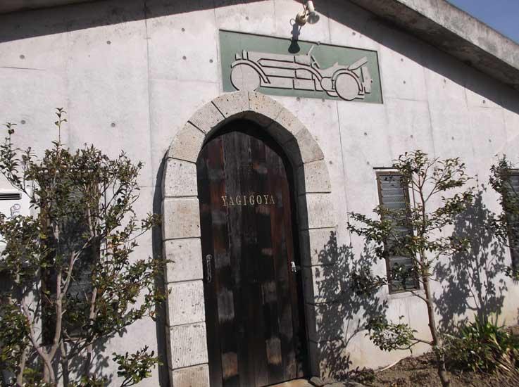 YAGIGOYA-atelier