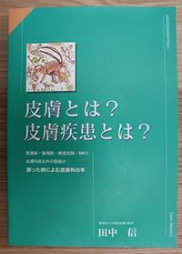 hon-hifu1
